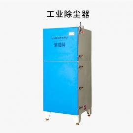 洁威科柜式工业集尘器 工厂车间打磨粉尘配套定制除尘设备W2600