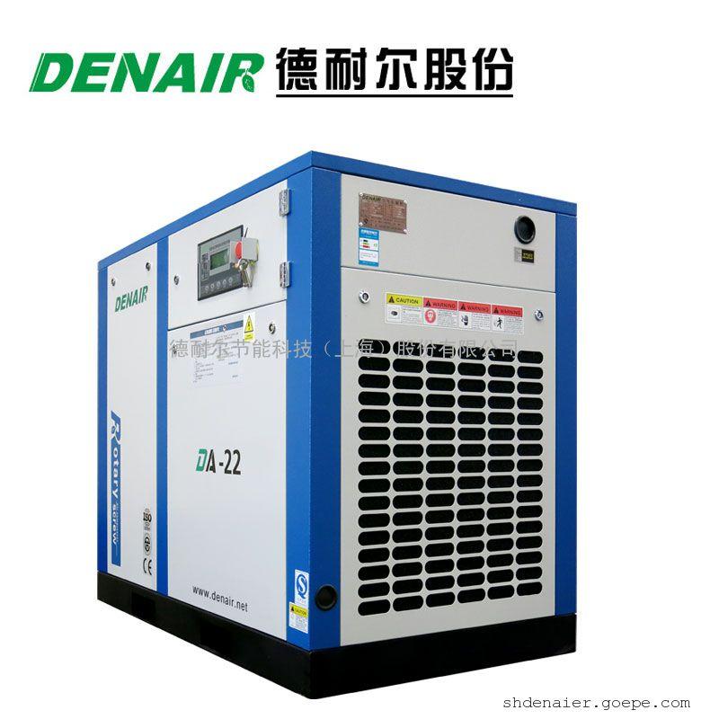�阅投� 空分设备配套专用空压机品牌-45kw空气压缩机 D