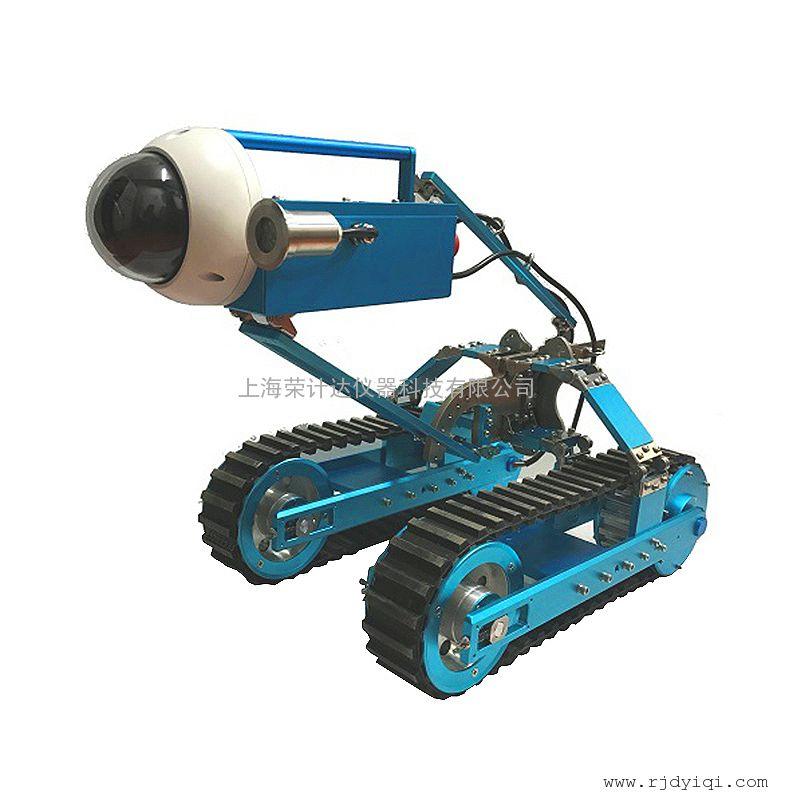 荣计达智能管道机器人MK-PICR1