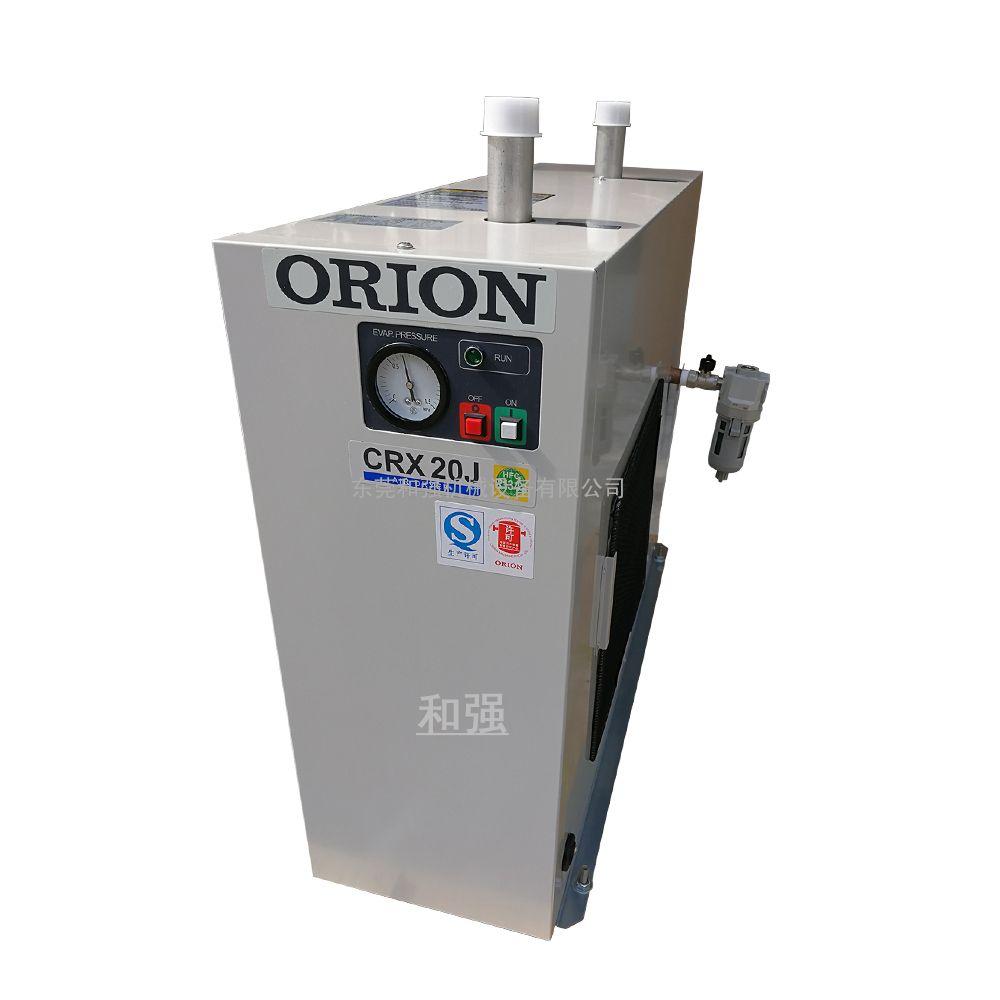 好利旺冷干机CRX50HJ/ORION干燥机CRX50HD