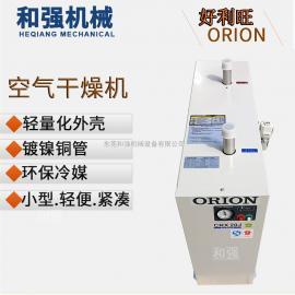 好利旺ORIONCRX20HD/CRX20HJ冷干机