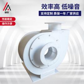 4-72pp防腐风机/防腐塑料离心风机