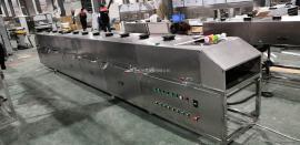 立威光波口罩杀菌设备现货出售LW-7500