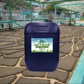 绿先生垃圾中转站除臭剂 植物除臭剂 垃圾除臭剂 污水多功能