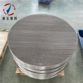 迪尔填料不锈钢304/316L蒸馏塔丝网填料有250型(AX型)AG官方下载AG官方下载、500型(BX型)