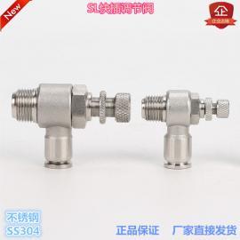 金汉正宗不锈钢304材料 气管插入式 快插调节阀 节流阀