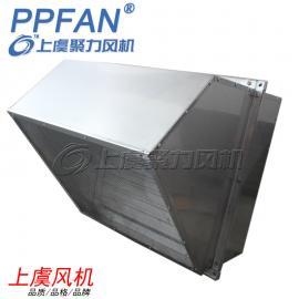 上虞聚力D4边墙风机防爆防虫网止回阀玻璃钢低噪音轴流风机DWEX-300