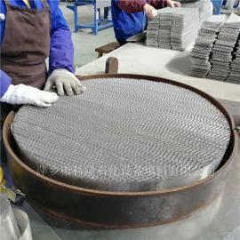 科隆填料精馏塔304/316LCY700丝网波纹填料使用效果说明