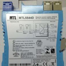 英国MTLMTL英国100%全新原装进口正品安全栅2MTL5511