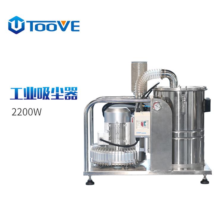 拓威克380V大功率固定配套用工业吸尘器TK2230G