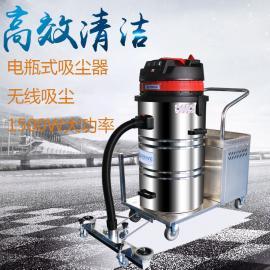 移动24V电瓶式大功率工业吸尘器TB158DC