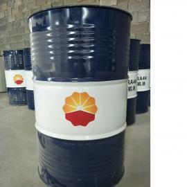 昆仑牌低凝抗磨液压油46号约200升单批HS46