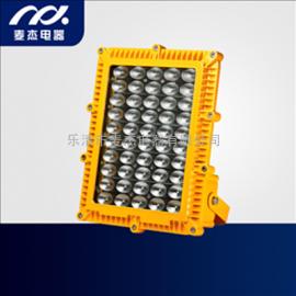 麦杰电器LEDfang爆泛guang灯fang爆touguang灯BF391-T