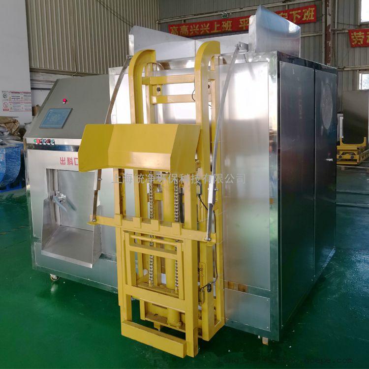 统净环保食堂餐厨垃圾处理设备TJSF-300F