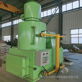 中科贝特xiao型服装厂生产废料焚烧shebei-la圾焚烧炉无烟无味达biao排放WFS