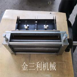 *利机械型不锈钢方便面刀 火锅面成型器厂家650