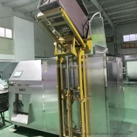 统净环保餐厨垃圾发酵机 餐厨垃圾发酵一体机TJSF-500F