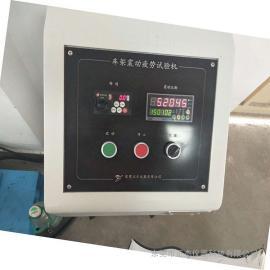 正杰仪器摩托车车架反复震动测试机 电动自行车车架振动疲劳试验机ZJ-8024