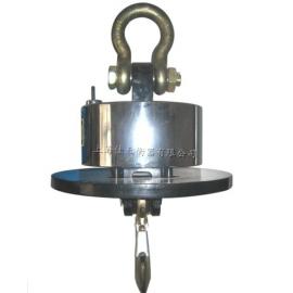 佳禾衡器耐高温无线电子吊钩秤AG官方下载,隔热型无线钩头秤OCS-JH