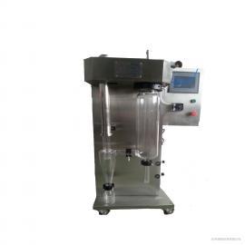 菲跃实验室小型喷雾干燥机设备FY-PWGZ