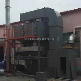 午阳20000活性炭吸附装置有机废气催化燃烧设备