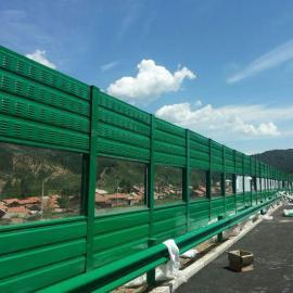 声屏障ji地PC板声屏障不jin降噪而且美guan用于桥梁绕城公路吸yin屏ti整ti高du3000mm