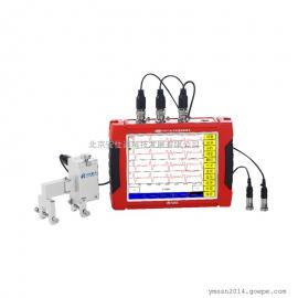 RSM-EDT(A)RSM-EDT立柱埋深检测仪