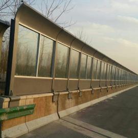 声屏障如何降噪交通噪声声屏障采用弧形百叶型屏体美观吸音效果好隔音板高度3米