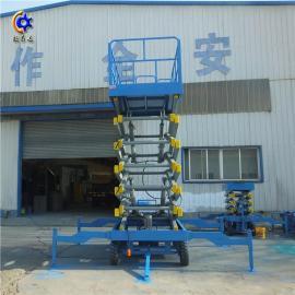 超易达工厂生产6-18米移动剪叉式升降机 电动液压升降平台 高空作业台