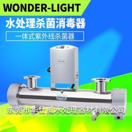 美国WONDER-LIGHT紫wai线杀菌器120W污水厂专用xiao毒器