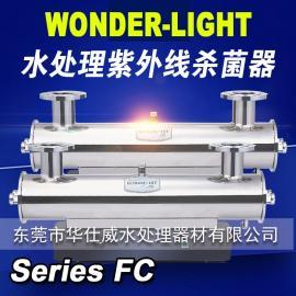 美国WONDER-LIGHT紫外线杀菌器紫外线UV杀菌器FC-35
