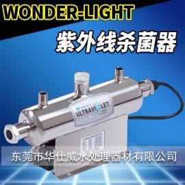 美国WONDER-LIGHT美国FC-45污水处理专用xiao毒器bu锈gang材zhi