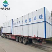 成套污水处理 地埋式污水处理设备 污水处理器HD-MUCT