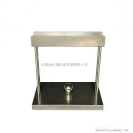 反光膜抗冲击测试仪ZTT-920