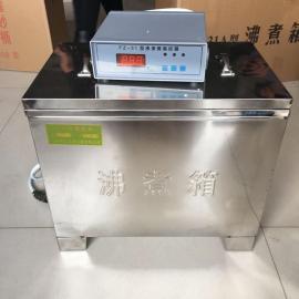 雷氏沸煮箱FZ-31A