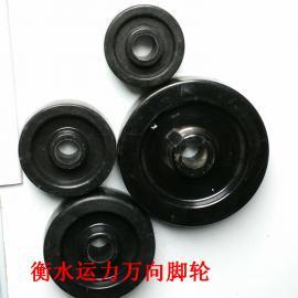 运力耐高温轮子耐高温轮子材料250°耐高温轮子