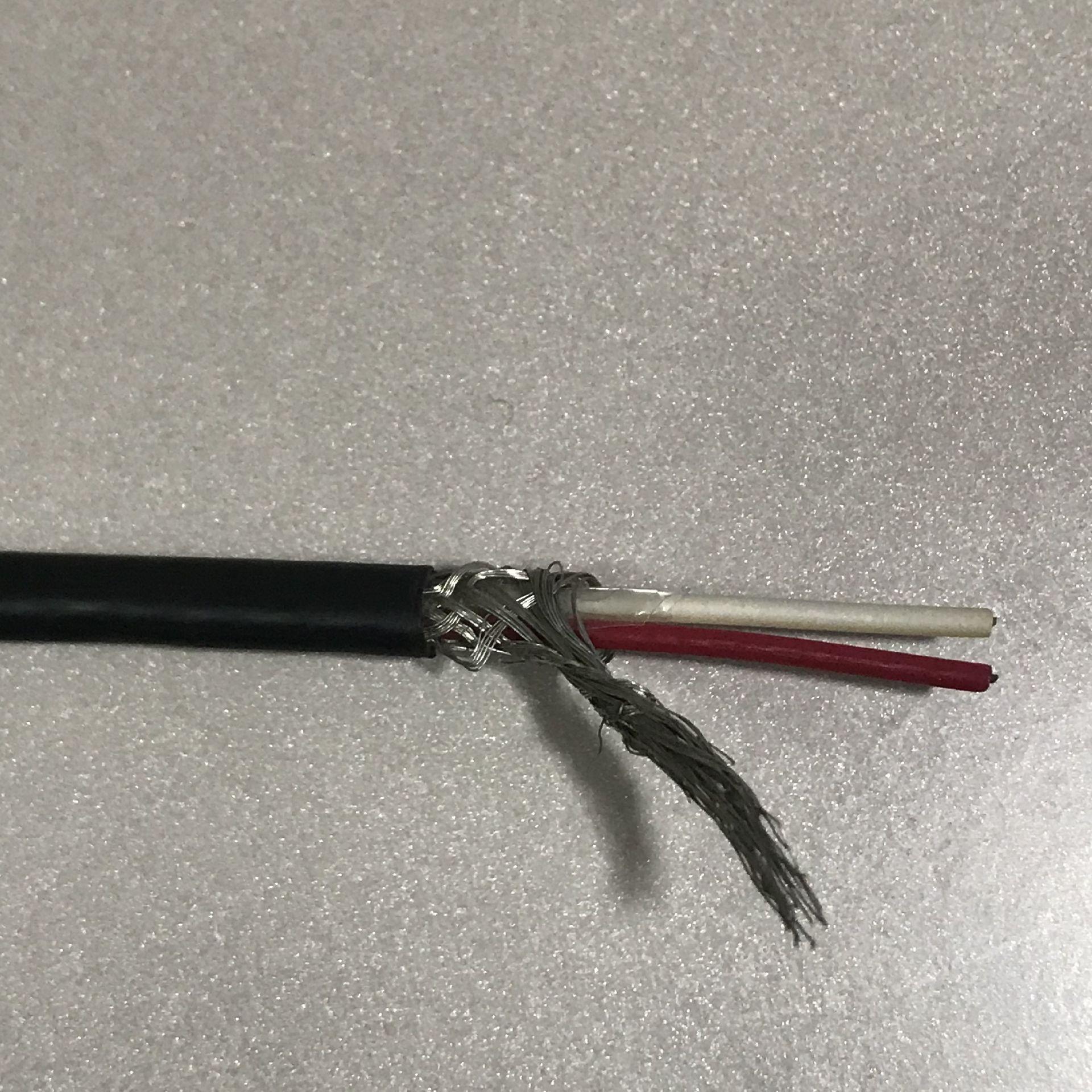 ZC-KFF-450/750-4*1.0阻燃高温控制电缆欣华强