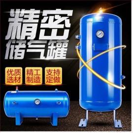 压缩空气储气罐空压机储气罐申江储气罐