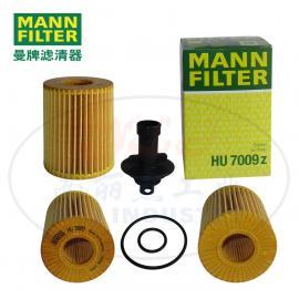 MANN-FILTER 曼牌滤清器 机油滤清器HU7009z