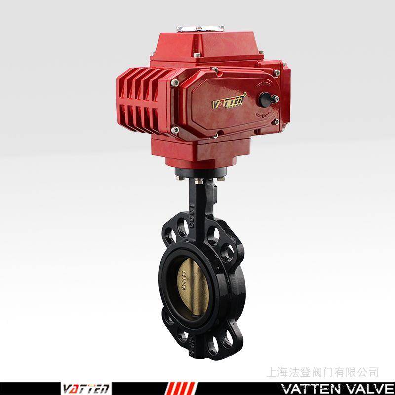 电动废水排放衬胶对夹蝶阀 铝青铜板电动开关阀VT1AEW31A德国VATTEN