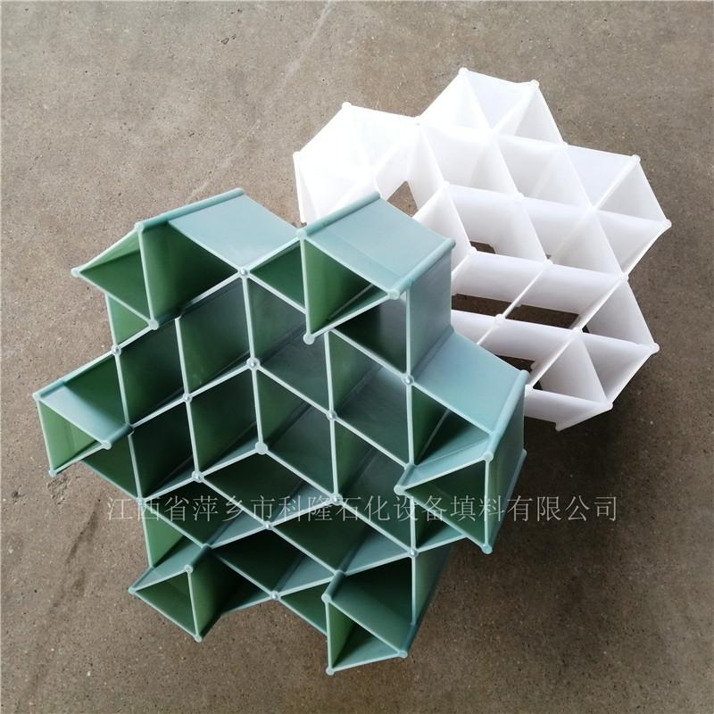 焦化脱硫塔用增强聚丙烯三菱连重环六角内棱环填料的优点科隆填料