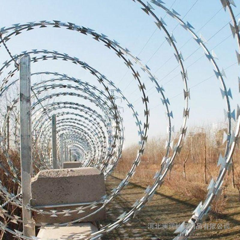 澜润 刀刺滚笼围网 刀片刺绳围栏 工厂防护隔离网 BTO-22