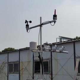 EKOBLJW-4小型气象环境监测仪-移动式光伏气象监测系统
