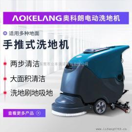 AKL-XS50D电瓶手推式自动洗地机 酒店商场物业车间洗地吸干机