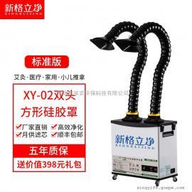 新格立净电子工厂车间焊接除烟机XGLJ