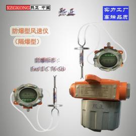防爆风量 风速变送器 高温型皮托管风速风量测量仪