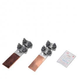 永久金具铜铝设备线夹 电缆铜铝接头STL-4