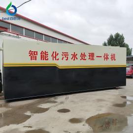 百思te高质量的地埋式污shuichu理设备 zhongxiao型污shuichu理装zhiBST