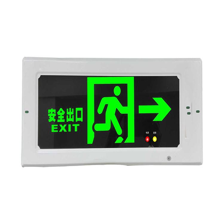 �L仁消防智能疏散指示系�yQW-BLJC