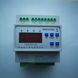 长仁学校照明智能控制系统长仁研发方案CR600Y